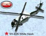 SIKORSKY VH60N Maisto Tailwinds military aircraft approx 12cm #tw0021